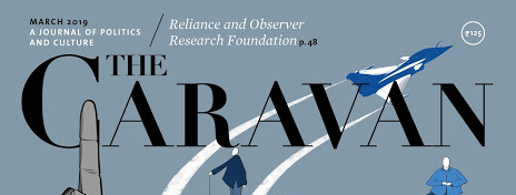 Reliance Industries' mark on Observer Research Foundation